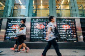 香港告别低利率时代 楼市风暴来临?