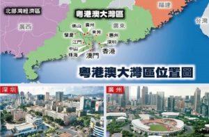 中央發布大灣區發展規劃綱要 鞏固香港金融樞紐地位
