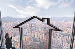 地建會新指引:753呎3房新盤可招標 6月1日落實