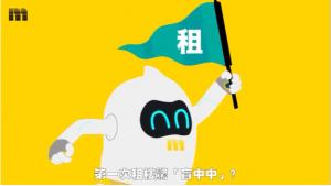 【新手教學】租樓實戰指南