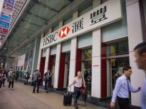 香港银行纷纷推「还息不还本」措施  3大盲点要留意!